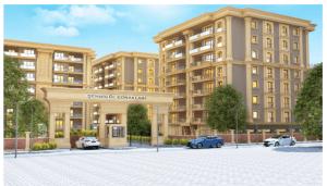 sehrigul 300x171 - İş Bankası 0,78 Konut Kredi Faiziyle Ev Sahibi Olabileceğiniz İstanbul Emlak Projelerİ